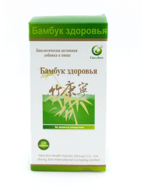 Бамбук на здравето Guozhen 108 таблетки